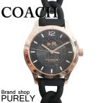コーチ COACH 時計 アウトレット マディ ラバー ストラップ ウォッチ 腕時計 W6044 BLK コーチ COACH レディース