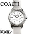 ショッピングコーチ ストラップ コーチ COACH 時計 アウトレット レディース トリステン クリスタル レザー ストラップ ウォッチ 腕時計 W6051 WHT ホワイト