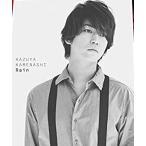 Rain (初回限定盤1) シングル, CD+DVD, 限定版, マキシ   亀梨和也