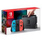 ニンテンドースイッチ 本体 ネオン Nintendo Switch Joy-Con (L) 本体 ネオンブルー/ (R) ネオンレッド 任天堂 | ニンテンドー スイッチ 本体 任天堂スイッチ