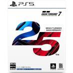 【PS5】【PS4】グランツーリスモ7 25周年アニバーサリーエディション ゲーム ソフト 車 レース Gran Turismo7 ECJS-00016