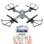 DBPOWER ドローン カメラ付き 生中継可能 国内認証済み Wi-Fiカメラ FPVリアルタイム スピード自由転換 ワンキーリターン 3Dフリップ ヘッドレスモード 初心者向