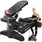 LNX ステッパー 有酸素 運動 フィットネス ダイエット 器具 すてっぱー ひねり運動 踏み台昇降 静音 ステップ台 健康エクササイズ器具 ステップ 運動 足踏み 3D