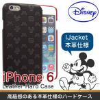 iPhone6 iPhone6s ケース ミッキー ディズニーiPhoneケース 本革 レザーケース ミッキーマウス アイフォン6