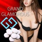 サプリメント サプリ 日本製 女性 30代 40代 50代 女性 口コミ ランキング 効 果 大きい グッズ グランドグラマラス
