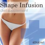 ダイエット ダイエット食品 ダイエットサプリ 脂肪 消費 カロリー 代謝 下半身 ム セルライト 運動器具 加圧 着圧 シェイプインフュージョン
