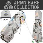 アーミーベースコレクション 9型 キャディバッグ U.S AIR FORCE スタンドバッグ ABC-021SB アイアンカバー付き 即納