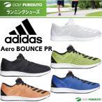 puresuto_adidas-aerobouncepr