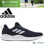 ショッピングジョギング シューズ アディダス アルファバウンス RC メンズランニングシューズ B42856 adidas Alpha BOUNCE ウォーキングシューズ ジョギングシューズ 即納