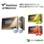 ブリヂストン ツアーステージ エクストラディスタンス ゴルフボール 1ダース BRIDGESTONE TOURSTAGE【■B■】