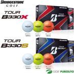 ブリヂストン TOUR B330 X/B330 S ゴルフボール 1ダース 即納