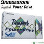 ブリヂストン レイグランデ パワードライブ ゴルフボール ホワイト 1ダース BRIDGESTONE Reygrande POWER DRIVE 即納
