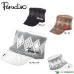 パラディーゾ ニットワークキャップ CPWA42 ブリヂストン BRIDGESTONE Paradiso 帽子 ゴルフウェア 即納
