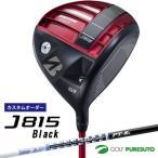 【カスタムオーダー】ブリヂストンゴルフ J815 Black ドライバー Tour AD PTシャフト 日本仕様 [ブラック]【■BCO■】 2015年モデル