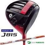 【カスタムオーダー】ブリヂストンゴルフ J815 ドライバー Diamana R シャフト 日本仕様 【■BCO■】 2015年モデル