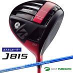 【カスタムオーダー】ブリヂストンゴルフ J815 ドライバーTour AD GT シャフト 日本仕様 【■BCO■】 2015年モデル