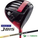 【カスタムオーダー】ブリヂストンゴルフ J815 ドライバーTour AD MJ シャフト 日本仕様 【■BCO■】 2015年モデル