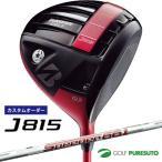 【カスタムオーダー】ブリヂストンゴルフ J815 ドライバー Motore Speederシャフト 日本仕様 【■BCO■】 2015年モデル