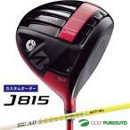 【カスタムオーダー】ブリヂストンゴルフ J815 ドライバーTour AD MT シャフト 日本仕様 【■BCO■】 2015年モデル