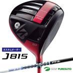 【カスタムオーダー】ブリヂストンゴルフ J815 ドライバーTour AD PT シャフト 日本仕様 【■BCO■】 2015年モデル