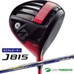 【カスタムオーダー】ブリヂストンゴルフ J815 ドライバー Rombax Type-S(ブルー)シャフト 日本仕様 【■BCO■】 2015年モデル