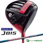 【カスタムオーダー】ブリヂストンゴルフ J815 ドライバー Speeder Evolution シャフト 日本仕様 【■BCO■】 2015年モデル