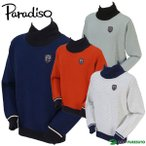 ブリヂストン パラディーゾ セーター メンズ ESM53B