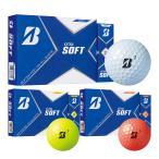 ブリヂストンゴルフ エクストラソフト ゴルフボール 1ダース 12球入 2021年モデル
