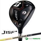 ブリヂストンゴルフ J15F+ フェアウェイウッド Tour AD MJシャフトモデル 日本仕様 即納