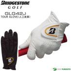 ブリヂストン ツアーグローブ 人工皮革 片手用(左手装着用)GLG42J BRIDGESTONE TOUR GLOVE 手袋 即納