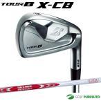 ブリヂストンゴルフ TOUR B X-CBアイアン 6本セット #5〜9、PW N.S.PRO MODUS3 SYSTEM3 TOUR125シャフト Bridgestone Golf 即納