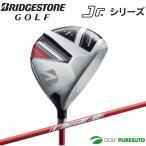 【ジュニア】ブリヂストンゴルフ Jrシリーズ ドライバー JDF31W/JDF51W [BRIDGESTONE GOLF ジュニアー 子供用]【■B■】