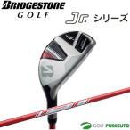 【ジュニア】ブリヂストンゴルフ Jrシリーズ ユーティリティ(H5) JUF51U 【TYPE150】【■B■】