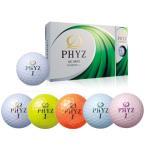 ファイズ ゴルフボール PHYZ