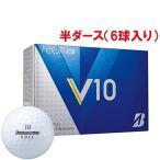 ブリヂストン TOUR B V10 ゴルフボール 半ダース(6球