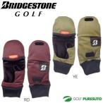 ブリヂストンゴルフ 指先カバー付手甲 右手装着用 WGG52  BRIDGESTONE Golf 手袋 防寒 即納