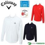 2016 秋冬 キャロウェイ Callaway ミニワイドカラー 長袖シャツ 241-6256502  ゴルフ ウェア メンズ 即納