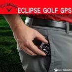 キャロウェイ エクリプス ゴルフ GPS 距離計測定器 即納