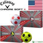 キャロウェイ Callaway クロムソフト X トゥルービス ゴルフボール 1ダース USモデル 即納