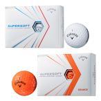 キャロウェイ ゴルフボール スーパーソフト 2021年モデル 1ダース
