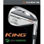コブラ cobra KING ウェッジ Dynamic Gold/N.S.PRO950GH スチールシャフト 日本仕様  即納