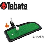 タバタ 大型ヘッド パンチャー STD GV-0268【■Da■】