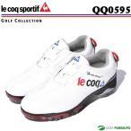 ゴルフシューズ ルコック  メンズ QQ0595 ホワイト×ホワイト(XN30) ヒールダイヤル式 WLS 即納