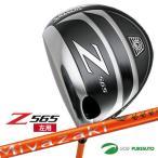 レフティー ダンロップ スリクソン Z565ドライバー Kaula MIZU シャフト 日本仕様 即納 父の日 ギフト ゴルフ