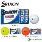 【オウンネーム】 ダンロップ スリクソン AD333 ゴルフボール 1ダース 【■Do■】
