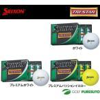 【オウンネーム】ダンロップ スリクソン TRI-STAR ゴルフボール 1ダース(12球入) DUNLOP SRIXON トライスター 【■Do■】