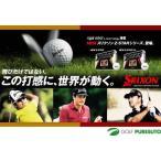 ダンロップ スリクソン Z-STAR / Z-STAR XV 2015年モデル ゴルフボール 1ダース 日本仕様 即納