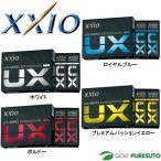 ダンロップ ゼクシオ UX-AERO エアロ ゴルフボール 1