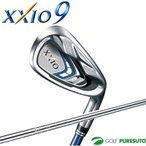 ダンロップ ゼクシオ9 アイアン 8本セット #5〜9、PW、AW、SW NSPRO 890GH DST for XXIOスチールシャフト 2016 即納 父の日 ギフト ゴルフ