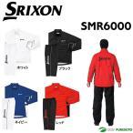 ダンロップ スリクソン レインウェア(レインジャケット&パンツ)メンズ SMR6000 即納